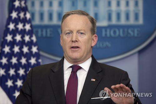 White House: U.S. closely monitoring upcoming S. Korean election in wake of Park's ouster