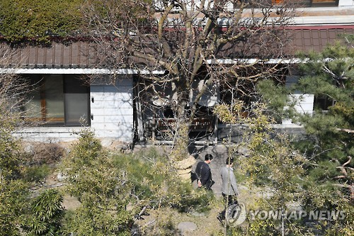 Former President Park likely to move to private home Monday morning