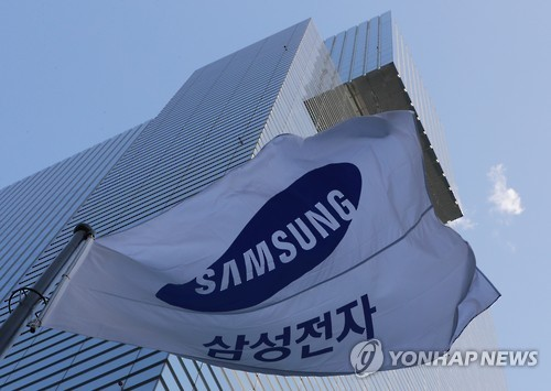 Samsung Electronics to hike DS division's H1 hiring sharply