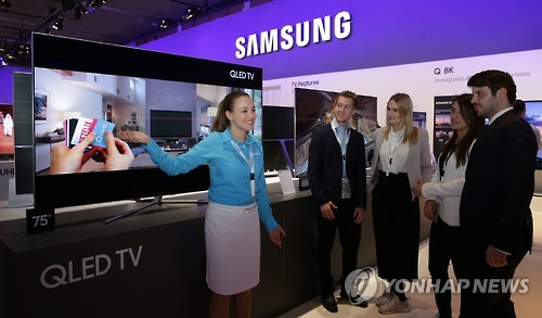 Samsung launches new high-tech TVs with quantum dot technology