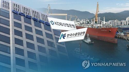 Creditors set to decide fate of cash-strapped Daewoo Shipbuilding next week