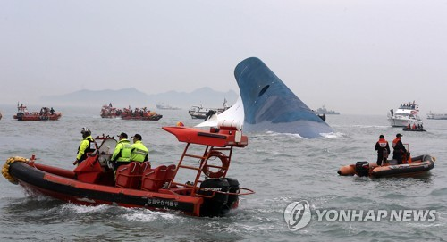 Gov't begins final check on salvaging plan for Sewol ferry