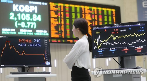 S. Korea to launch 2 cross-border indices with Taiwan in Q3