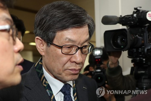 POSCO chairman says donations to dubious foundations made under pressure