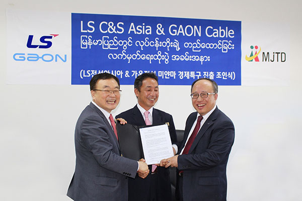 LS-Gaon Cable Myanmar to be established in Myanmar to make power cables