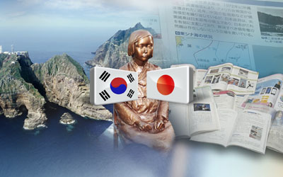 S. Korea protest Japan's renewed claim to Dokdo in textbooks