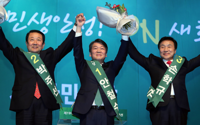 Ahn Cheol-soo wins 1st primary of People's Party