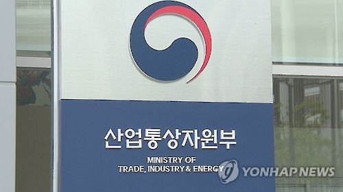 S. Korea to lend rare minerals to local businesses