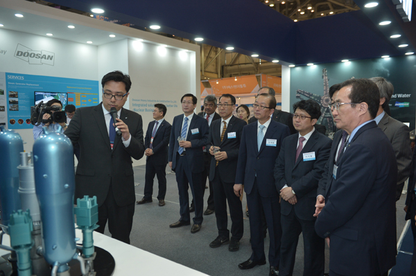 Korea Atomic Industrial Forum hosts Korea Atomic Power Annual Conference 2017 in Gyeongju