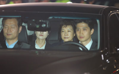 Ex-President Park arrested in corruption probe