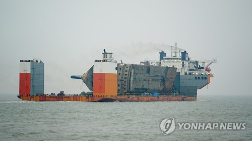 Semisubmersible ship carrying Sewol ferry arrives at port