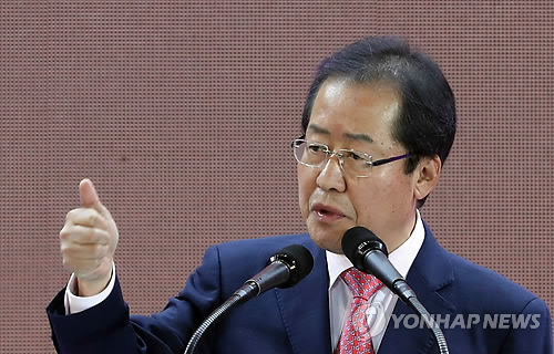 South Gyeongsang Gov. Hong wins Liberty Korea Party's presidential nomination