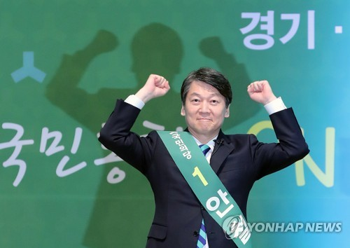 Ahn Cheol-soo takes sixth consecutive win in People's Party primary