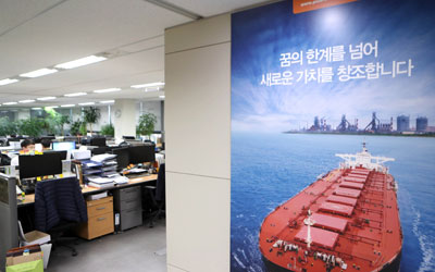 S. Korean cargo ship missing after distress call: ministry