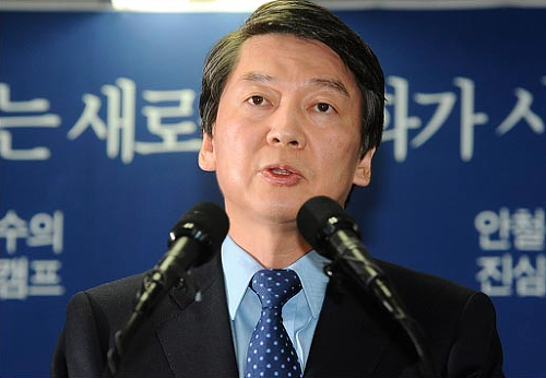 Ahn Cheol-soo beats Moon Jae-in polls as Korea's next President
