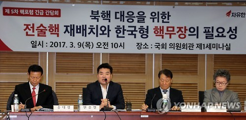 Lawmakers call for S. Korea's nuclear armament in case of another N.K. nuke test