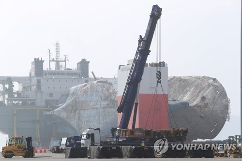 Salvage workers in final stage of test to move Sewol ferry to land