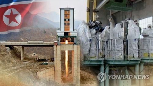 U.S. think tank: Chinese firm knowingly exports banned items to N. Korea