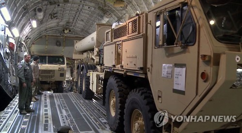 U.S. official: THAAD deployment is right on track