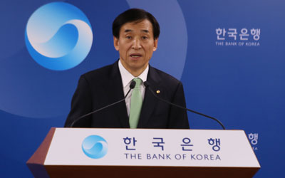 S. Korea central bank chief leaves for U.S. G-20 meeting