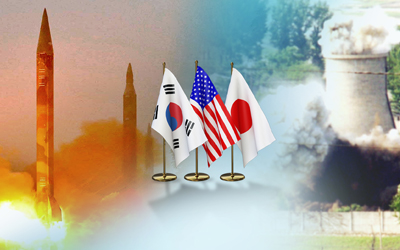 Nuke envoys from S. Korea, U.S., Japan to meet this week to chart ways to rein in North