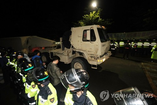 THAAD equipment installation underway amid residents' protests