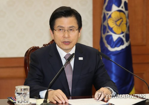 Hwang orders election watchdog to sternly deal with illegal electioneering