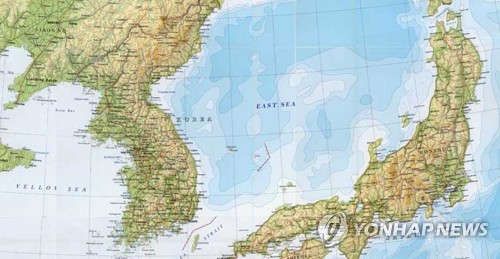 IHO decides to resume discussion on S. Korea's sea name proposal
