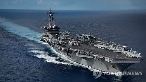 USS Carl Vinson stages war drills with S. Korean Navy