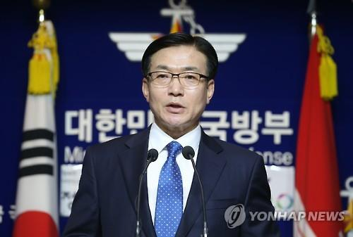 S. Korea: No renegotiation on THAAD cost