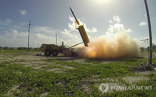 China warns of stern measures against THAAD operation