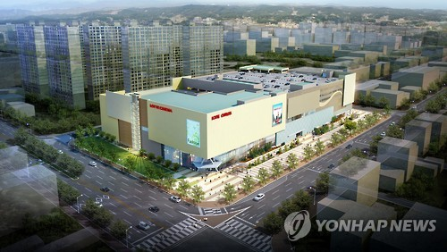 S. Korean retailers bet on outlets for new growth