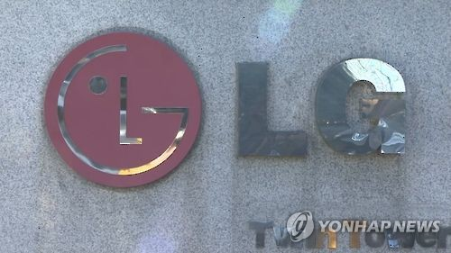 LG set to focus on high-end products for home appliances