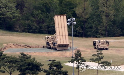 THAAD deployment could raise cost-sharing questions: CRS report