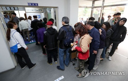 Over 60 pct of voters cast ballots by 3 p.m. in presidential election