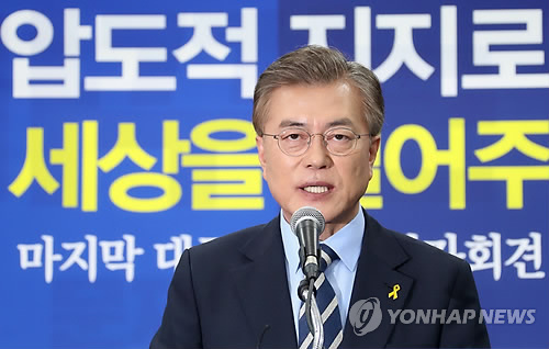 Moon to focus on Big 4 in chaebol reform
