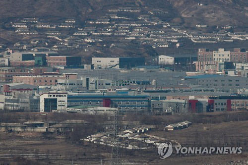 Reopening of Kaesong complex requires U.N. sanctions-related review: official