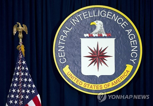 CIA establishes 'Korea Mission Center' to focus on N. Korea threats
