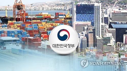Moon expected to set up new control tower for industrial restructuring