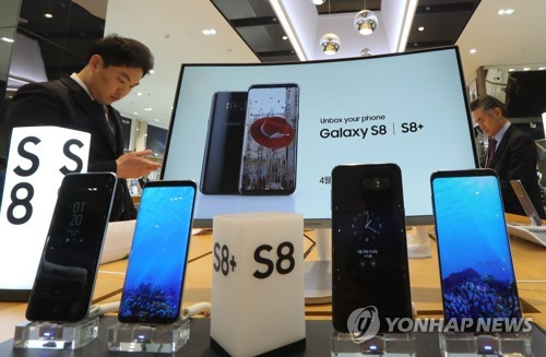 Samsung to release Galaxy S8 in China this month