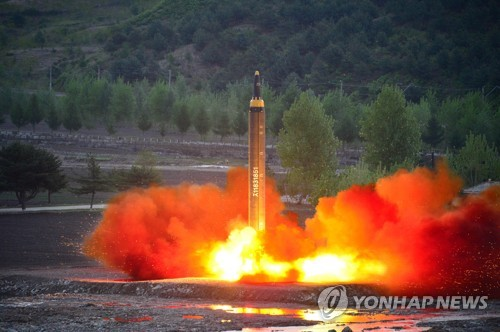 Key facts omitted when U.S. informed S. Korea about detection of recent N. Korea missile launch