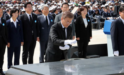 Moon vows to get to bottom of crackdown on 1980 democracy movement