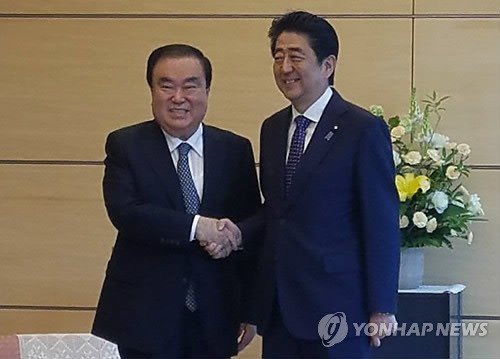 Abe vows to build future-oriented ties with S. Korea