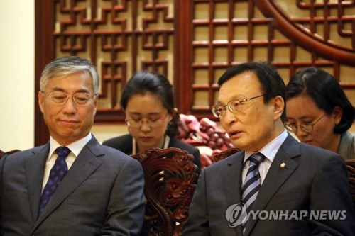 Moon's special envoy arrives in China for talks on summit, N. Korea