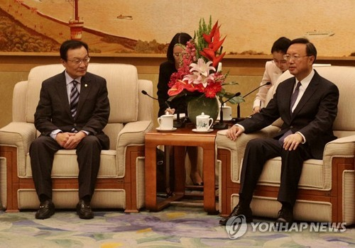 China says relations with S. Korea important, wants communication