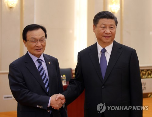 Xi hopes to get ties with S. Korea back on normal track