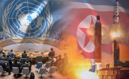 UNSC strongly condemns N.K.'s latest missile test, warns additional sanctions