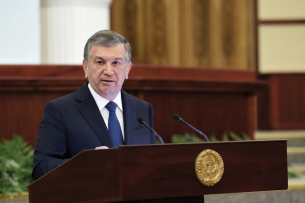 Uzbekistan publishes New Strategy for 2017-2021