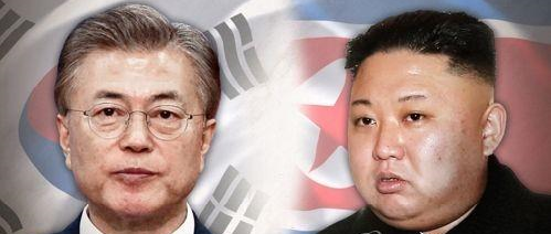 Resumption of joint projects with N.K. to hinge on denuclearization: Seoul