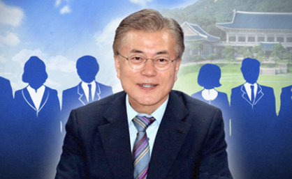 President Moon asks for cooperation of incumbent ministers